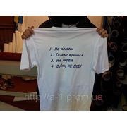 Рыбацкая футболка фото