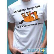 Срочная печать изображений на футболках, майках. толстовках. фото