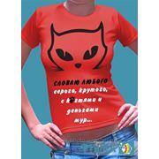Печать на футболках Днепропетровск фото