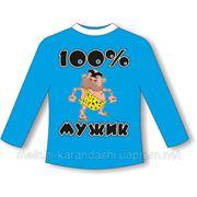 Детские футболки длинный рукав с надписями, прикольные футболки для детей, детские батники с приколами, фото