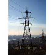 Проектирование объектов электроснабжения организаций и загородного строительства фото