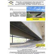 Определение прочности бетона, кирпича и раствора в готовых строительных конструкциях ударно-импульсивным методом (молотком Шмидта) с составлением фото