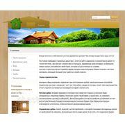 Сайт-визитка компании по строительству домов из срубов фото