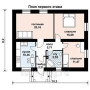 Дом 80 м2 с учетом инженерных сетей