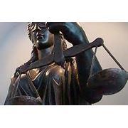 Адвокаты консультирование по уголовным делам фото