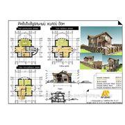 Архитектурные решения. Индивидуальный жилой дом