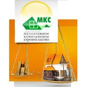 Строительство коттеджей под ключ. Работаем с ипотекой и материнским капиталом. фото