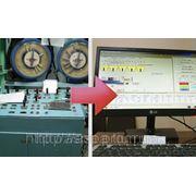 Автоматизация БСУ фото