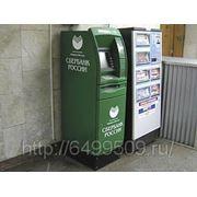 Установка видеонаблюдения для банкоматов фото
