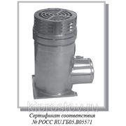 Оповещатели звуковые электродинамические (сирены) АВРАЛ-1В, АВРАЛ-1В-ВН фото