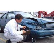Оценка ущерба автомобиля после ДТП фото