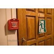 Пожарная сигнализация для офисов и квартир фото