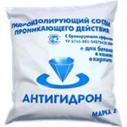 Антигидрон марка 1 «Гидроизоляция поверхности» фото