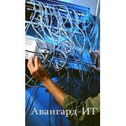Монтаж локальных вычислительных сетей. фото
