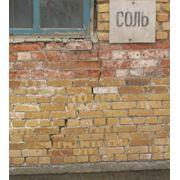 Обследование технического состояния строительных конструкций зданий и сооружений фото