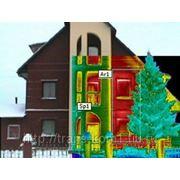 Тепловизионный контроль зданий фото