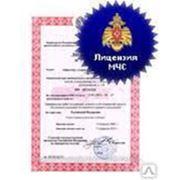 Пожарная лицензия МЧС России бессрочная Красноярск фото