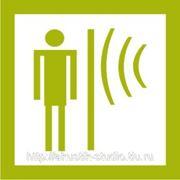 Звукоизоляция помещений под ключ (стены, пола, потолка) фото