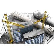 Допуск СРО по строительным работам на особо опасных объектах. фото