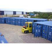 Складские контейнеры CONTAINEX