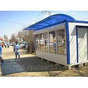 Торговый уличный павильон фото