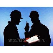 Допуск на строительство(СРО) фото