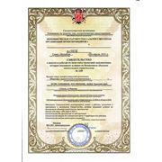 Оформить допуск в СРО НП Проектирование дорог и инфраструктуры СРО-П-168-22112011 фото