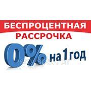 Допуск СРО в рассрочку без % фото
