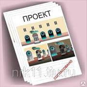 Паспорт рекламного места в Калининграде