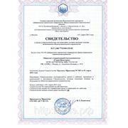 Допуск по строительству СРО НП «ДСТ ЦССР» фото