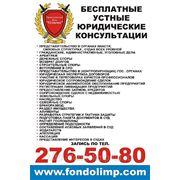 пакет документов для бесплатной юридической помощи знакомый