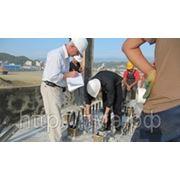 Выбор перечня строительных работ п 32-п 33 фото