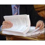 Адвокат, юрист, юридическая консультация по жилищным вопросам все районы в т.ч невский, красногвардейский