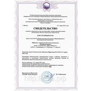 Допуск СРО по проектированию СРО НП «МАП Эксперт» фото
