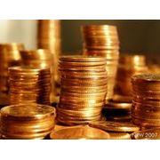 Обязательное пенсионное страхование фото