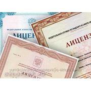 Лицензии МЧС