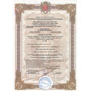 Оформить допуск в СРО НП СтройПроект СРО-П-170-16032012 фото