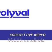 Покрытие полиуретановое однокомпонентное Пур Ферро фото