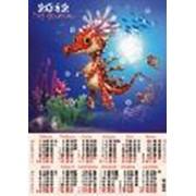 Календари художественные фото