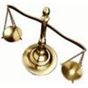 Услуги юриста фото