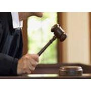 Защита прав и интересов подсудимого фото