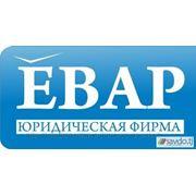 Юридическая компания в Таджикистане