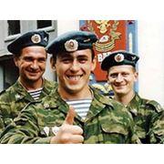 Освобождение / отсрочка от армии фото
