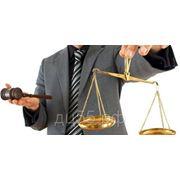 Решение налоговых споров. Досудебное урегулирование фото