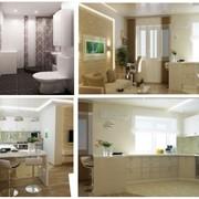 Дизайн - проект квартиры для супружеской пары фото