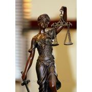 Бесплатная юридическая консультация фото
