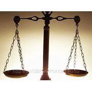 Представительство в арбитражном суде по административным спорам