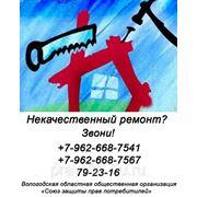фото предложения ID 7453378