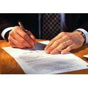 Оформление договоров дарения, купли-продажи, аренды, ренты фото