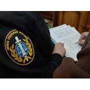 Обжалование бездействия пристава-исполнителя (Новосибирск) фото
